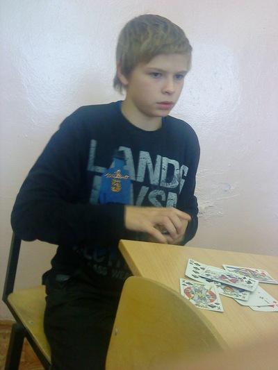 Юрий Кановский, 17 марта 1998, Ворсма, id188468866