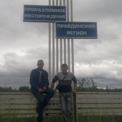 Артем Бабин, 20 мая , Нефтеюганск, id104877802