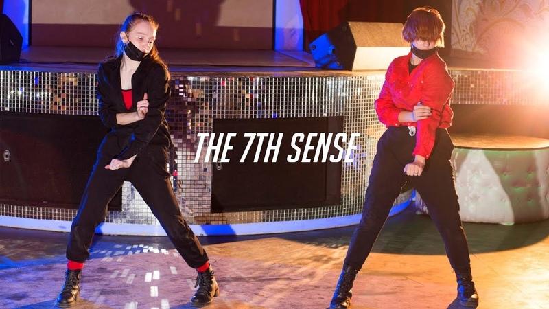 Asia Dance Fest 2019 - The 7th Sense