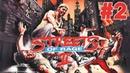 Streets of Rage 2 SEGA - Speedrun by TVCupcakes 2