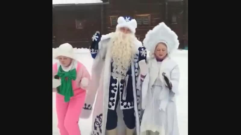 Дед Мороз в Хохловке