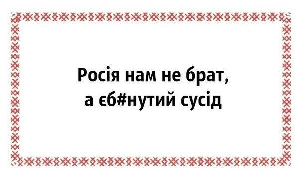 Европейская киноакадемия призвала РФ освободить режиссера Сенцова - Цензор.НЕТ 3265