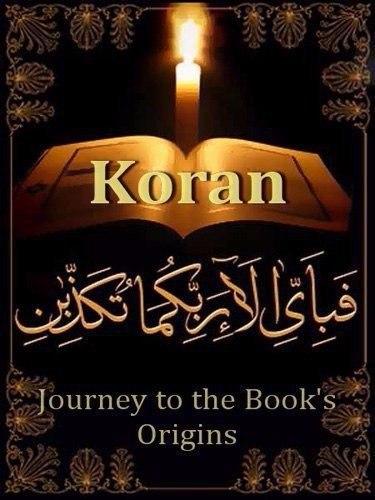 Коран - к истокам книги (2009)