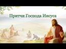 Слова Христа Последних дней «Божий труд, Божий характер и Сам Бог Часть III Глава 4»