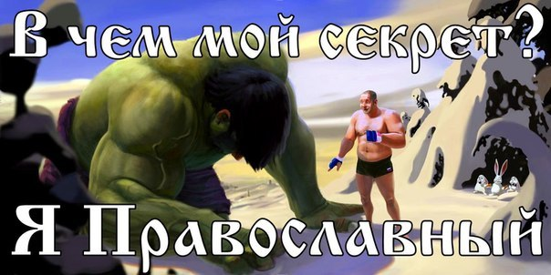 я русский по: