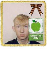 Евгений Скороходов, 21 июня 1980, Санкт-Петербург, id28062890