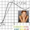 Помощь в решении задач по физике и математике