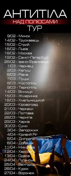 фото из альбома Сергея Вусыка №12