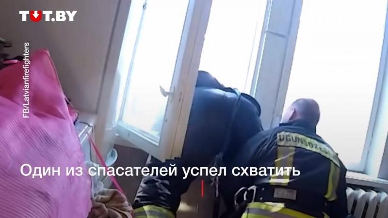 В Латвии спасатели поймали на лету падающую женщину