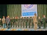 Фильм о деятельности ВБА