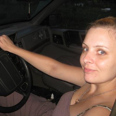 Ангелина Мязина, 13 июня 1997, Саратов, id21826372