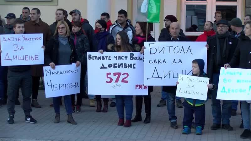 Битолчани на протест пред општинската зграда бараат чист воздух и субвенцонирана струја