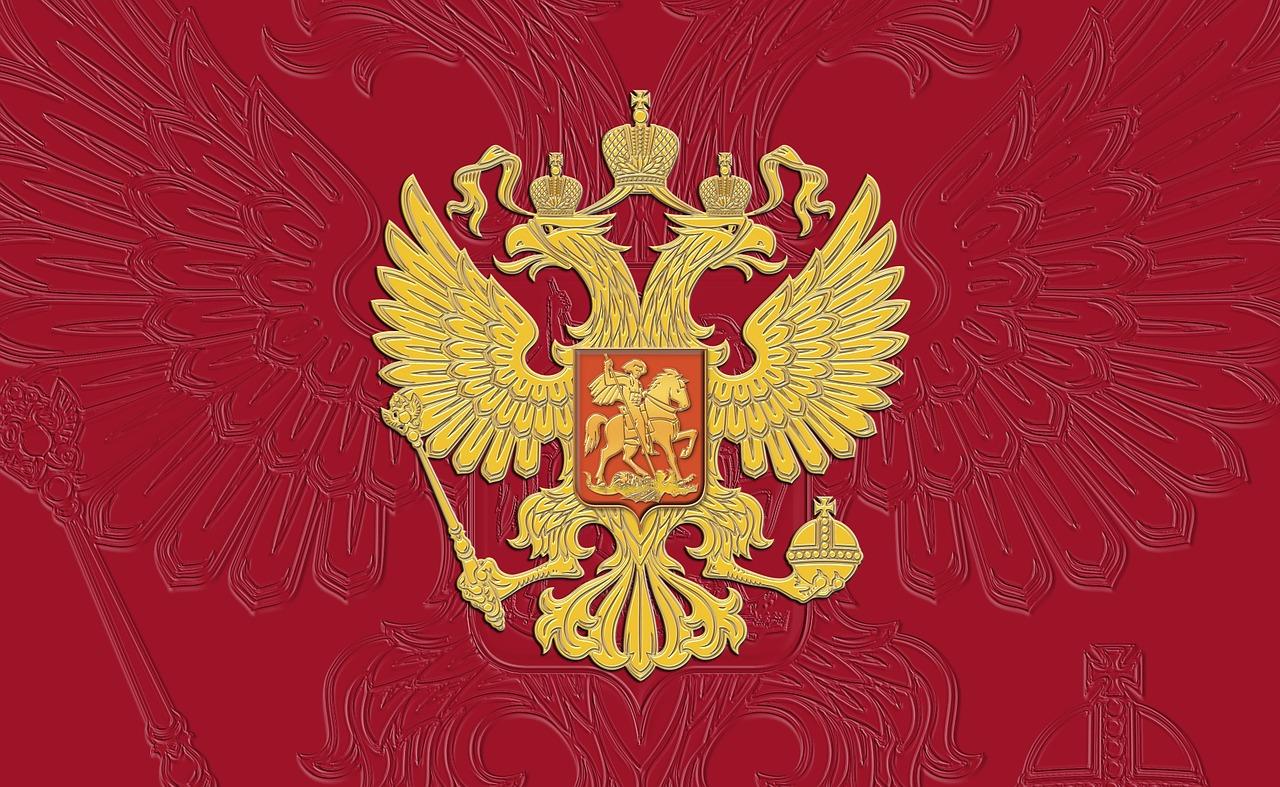 Управа района Ховрино присоединится к Общероссийскому дню приема граждан