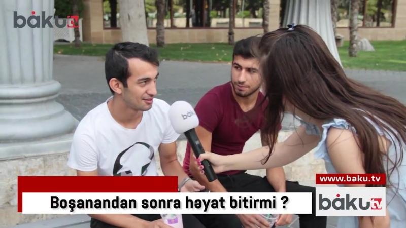 ОПРОС 2018.Женятся ли азербайджанские мужчины на разведенных женщинах. Азербайджан Azerbaijan Azerbaycan БАКУ BAKU BAKI Карабах