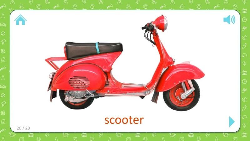 Scooter - Transportation - Flashcards for Kids