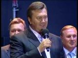 Янукович спел песню про шахтеров