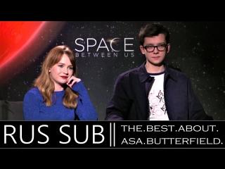 Britt Robertson Asa Butterfield Exclusive THE SPACE BETWEEN US Interview (JoBlo.com)