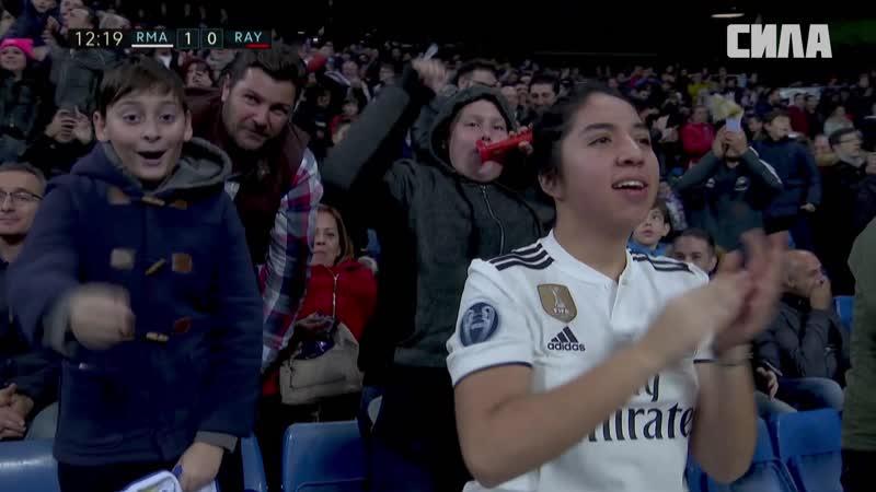 «Реал Мадрид» - «Райо Вальекано». Гол Карима Бензема