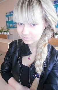 Марінка Турмій, 23 января 1995, Киев, id203238170