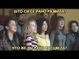 Ой, Роза Румяная - Сербская народная песня О, Ружице Румена - Српска народна песма