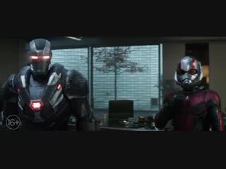 Мстители: Финал (2019) Новый тв-ролик от Суперкуба