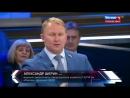 19.09.2018 || Фальшивая политика и фальшивые люди – враги России