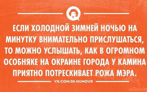 http://cs14109.vk.me/c322919/v322919486/7a89/VwUm6KCHSig.jpg