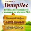 Пиломатериалы в Москве от Giperles.ru - Гиперлес