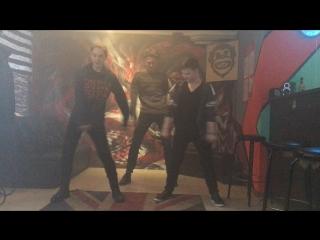 Танец вейперов