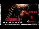 Resident Evil 3 - Nemesis / Обитель Зла 3 Прохождение Серия #4 [Hard]