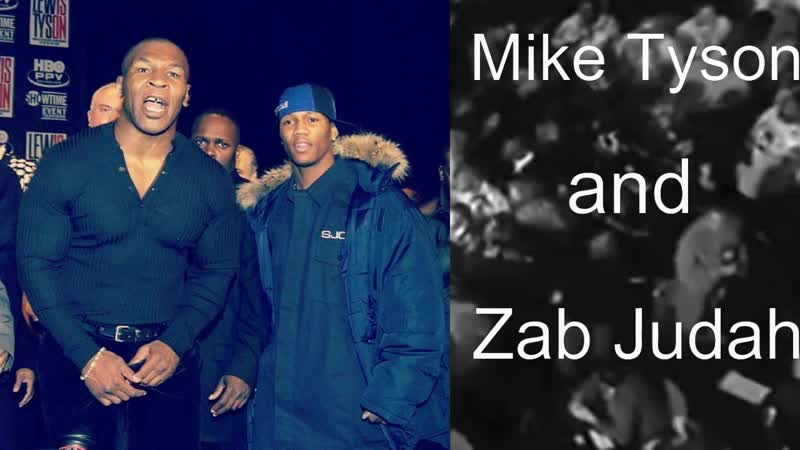 Mike Tyson and Zab Judah - Майк Тайсон и Заб Джуда