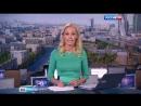 Вести Москва Вести Москва Эфир от 11 июня 2016 года 07 40