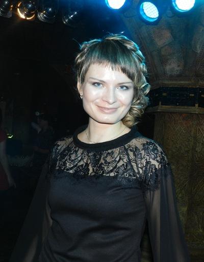 Екатерина Пермякова, 11 февраля 1993, Курган, id190036878