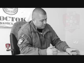Боевик ДНР Жора из