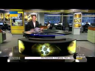 Футбол NEWS от 18.04.14 (15:40)