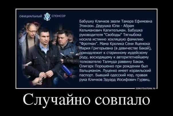 На Украине переворот T5yusX43JJ8