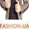 Fashion-ua.com.ua - Интернет Магазин Одежды