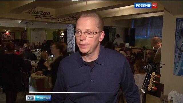 Вести-Москва • В Москве прошёл концерт памяти журналистов, погибших в горячих точках