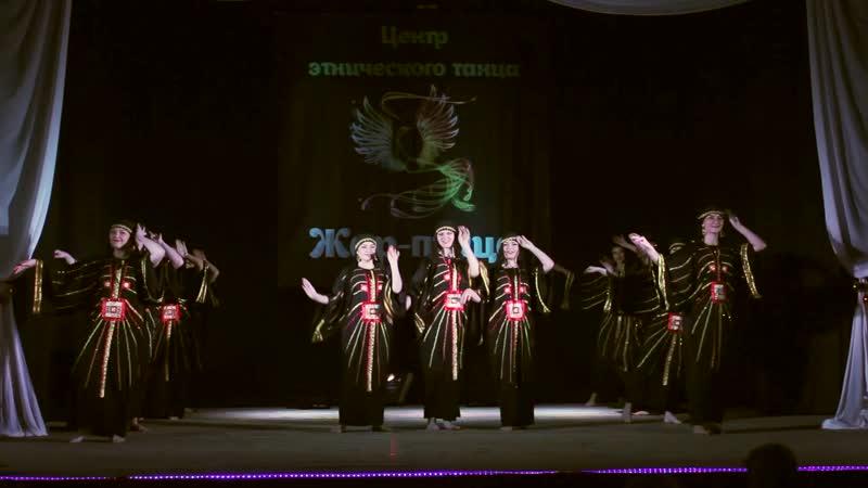 Концерт восток танцы