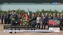 Новости на Россия 24 В России отмечают 72 ую годовщину окончания Второй мировой войны