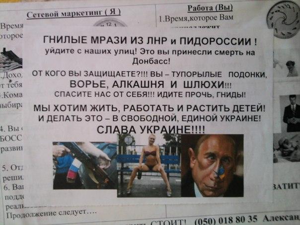 В Симферополе прекращено кабельное вещание ряда украинских телеканалов - Цензор.НЕТ 1946