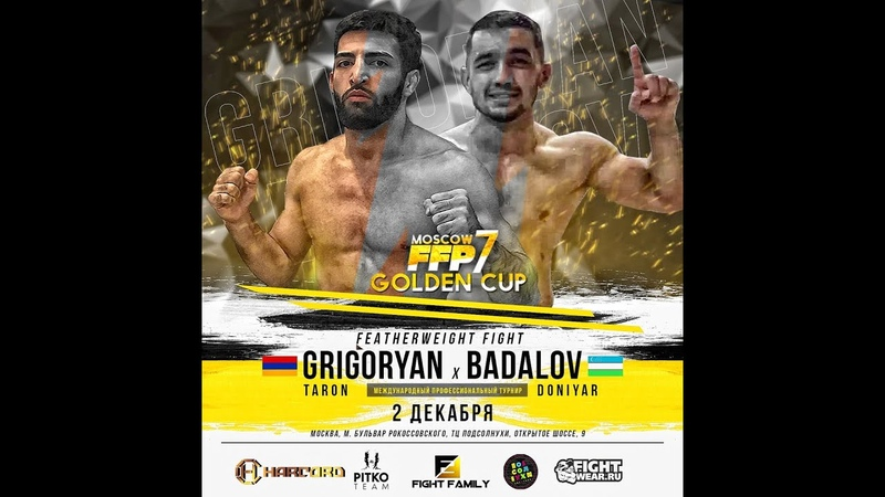 Тарон Григорян (Армения) против Бадалова Дониера (Узбекистан)