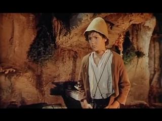 Счастливо, Кекец! / Srecno Kekec (1963) (приключения, семейный)