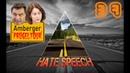 HATE SPEECH 37 - über die Amberger Prügeltour, deren Polit-Echo und Aufrufe zur Besonnenheit