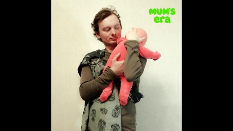 Валик для головы новорожденного в слинге