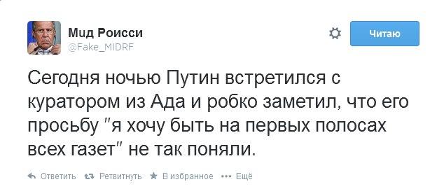 Соблюдения прав человека в Крыму можно добиться только после его деоккупации, - Джемилев - Цензор.НЕТ 7640