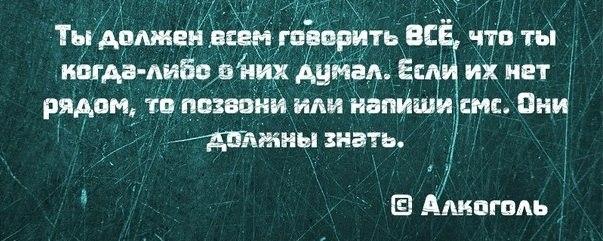 http://cs322129.vk.me/v322129002/5a12/VXswkhIHp0E.jpg
