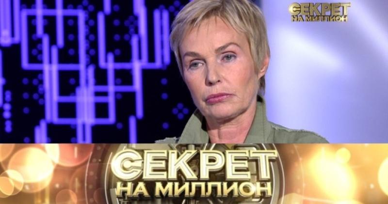 «Секрет на миллион» Наталья Андрейченко