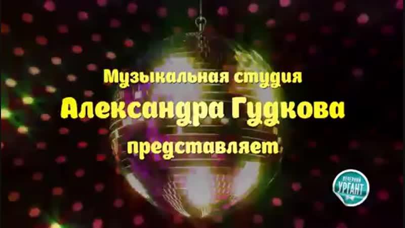 V Лазарев Яичко всмятку mp4