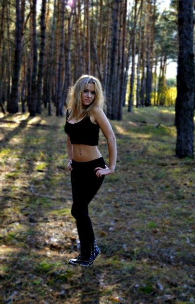 Алёна Блажко, 12 января 1997, Царичанка, id104158411
